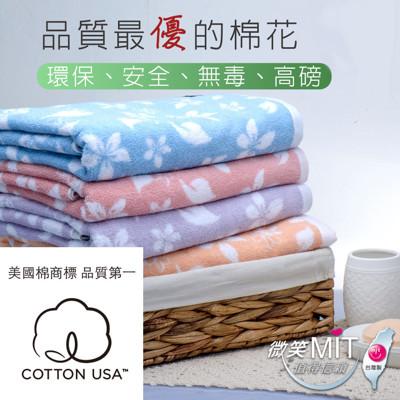 【MORINO摩力諾】美國棉油桐花毛巾-特級美棉-MO762 (6.3折)