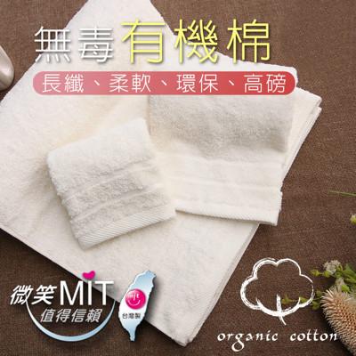 MORINO 有機棉素色方巾 -自然舒適有機棉- (6.1折)