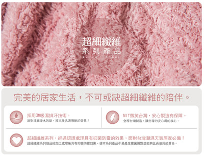 MORINO 超細纖維速乾浴袍 (4.2折)
