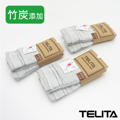 【TELITA】竹炭紗毛巾2入組 TA2086 (5折)