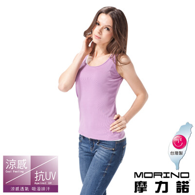 morino摩力諾抗uv速乾涼感背心mo4219 (4.4折)