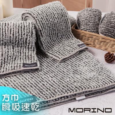 MORINO 竹炭超細纖維條紋方巾 (5折)