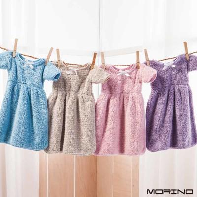 MORINO 超細纖維洋裝造型擦手巾 (5.7折)