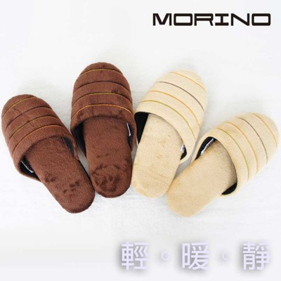 MORINO 舒柔絨毛室內拖鞋 (2.5折)