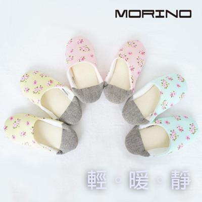 MORINO 日式印花無聲室內拖鞋 (2.5折)