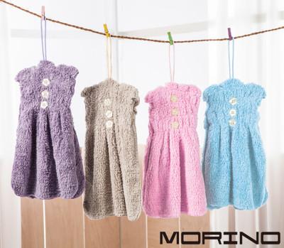 MORINO 超細纖維簡約風格擦手巾 (5折)