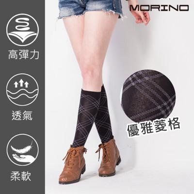 MORINO MIT菱格紋膝下襪 (3.2折)