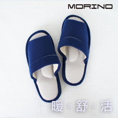 MORINO 個性健康按摩室內拖鞋 (2.5折)