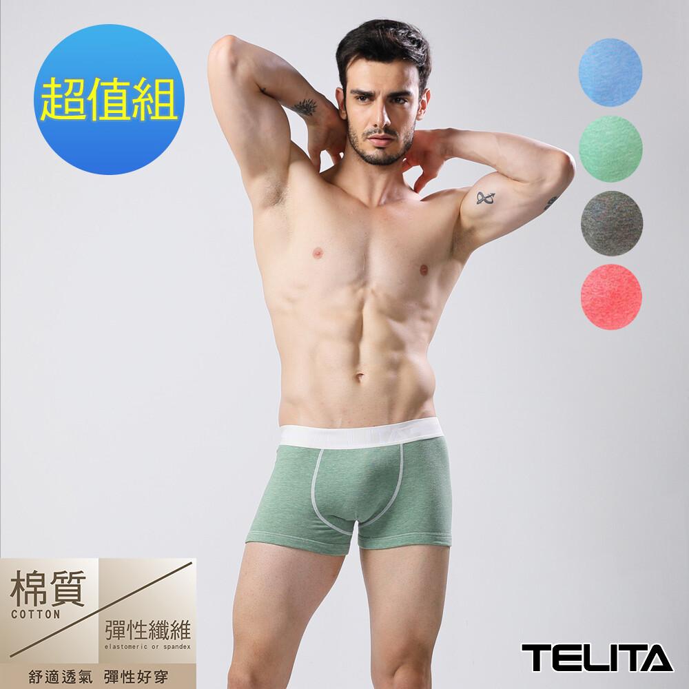 telita棉感素色運動平口褲/四角褲(超值免運組)ta411