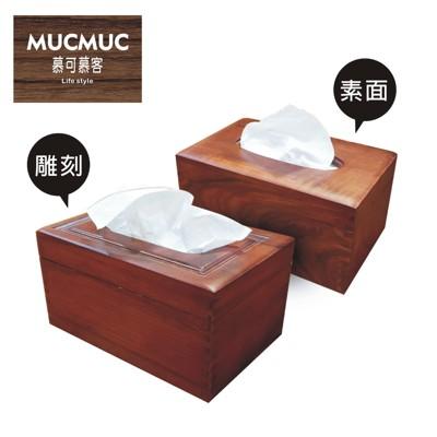 花梨木面紙盒 (5折)