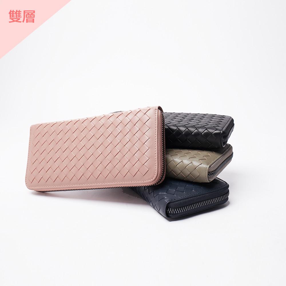 羊皮編織雙層長夾 拉鍊財布錢包