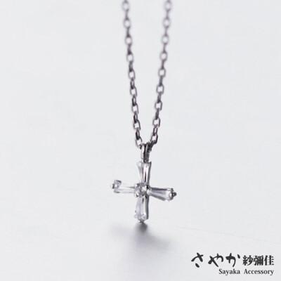 【Sayaka紗彌佳】925純銀-時尚鑲鑽十字架造型項鍊 -白金色 (5.6折)