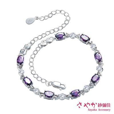 純銀手鍊SWAROVSKI 神秘國度925純銀紫鑽手環 (3.9折)