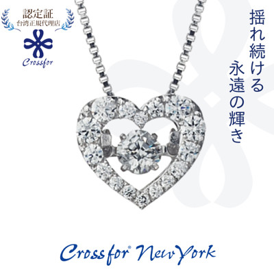正版日本原裝【Crossfor New York】項鍊【Dancing Tenderness舞動柔情 (5.3折)