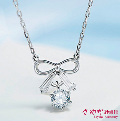 項鍊 925純銀 可愛蝴蝶結垂墜項鍊(送同款耳環) (4.9折)