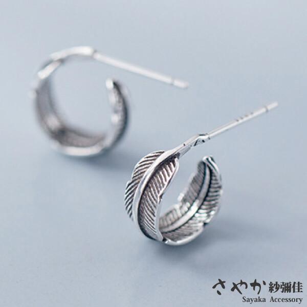 sayaka紗彌佳復古民族風格泰銀捲捲羽毛造型耳環