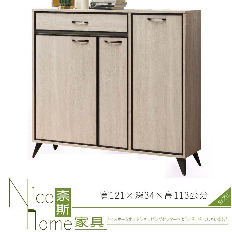 奈斯家具nice493-2-hf 安妮絲原橡4尺鞋櫃
