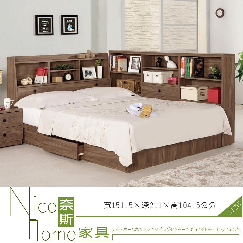 奈斯家具nice142-1-hp 諾艾爾5尺書架型雙人床