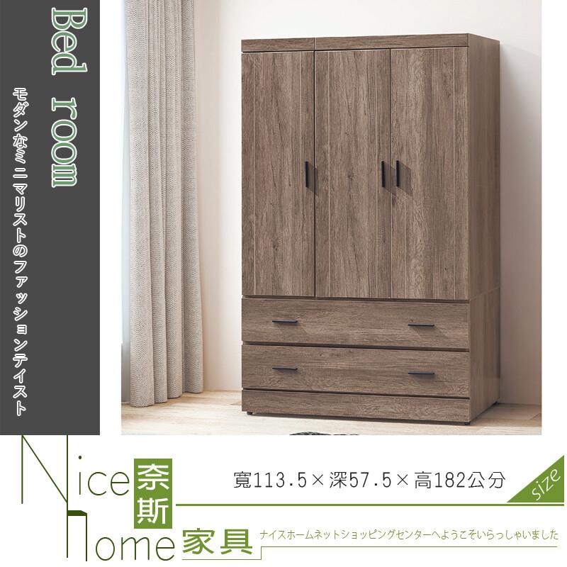 奈斯家具nice206-7-hd 仿古色4x6衣櫃