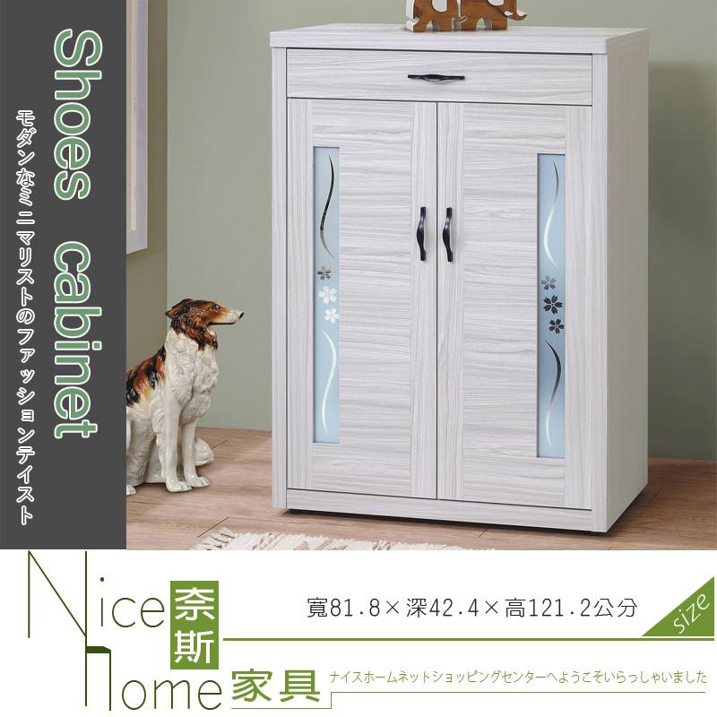 奈斯家具nice454-2-ht 密卡登2.7尺鞋櫃