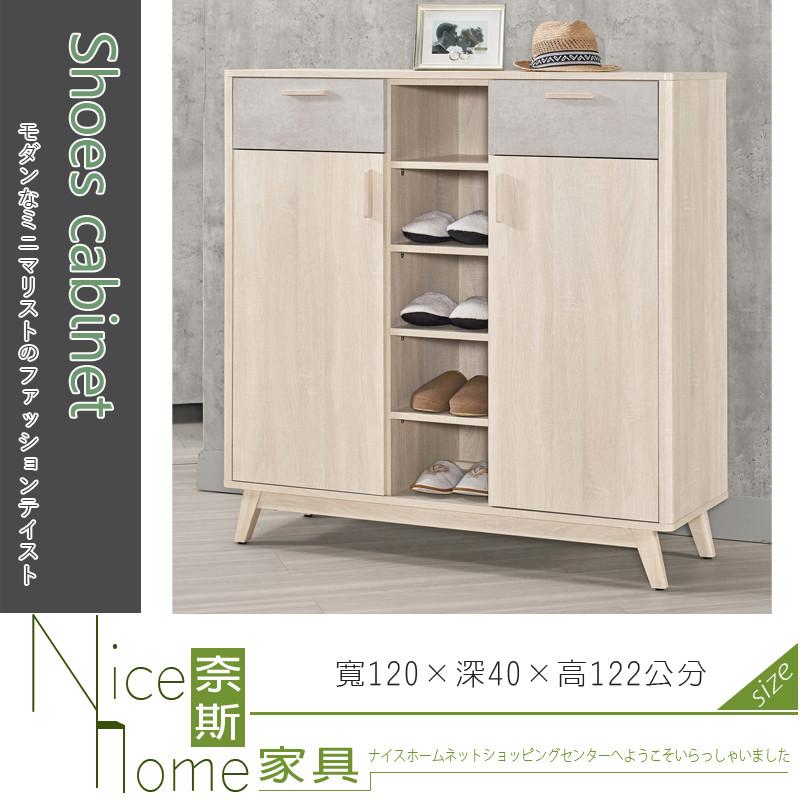 奈斯家具nice412-08-hp 漢斯4尺鞋櫃