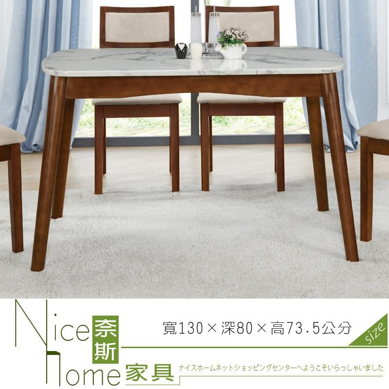 奈斯家具nice856-1-hj 澤愷4尺灰紋石餐桌
