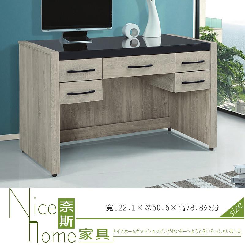 奈斯家具nice616-2-hm 依美4尺書桌