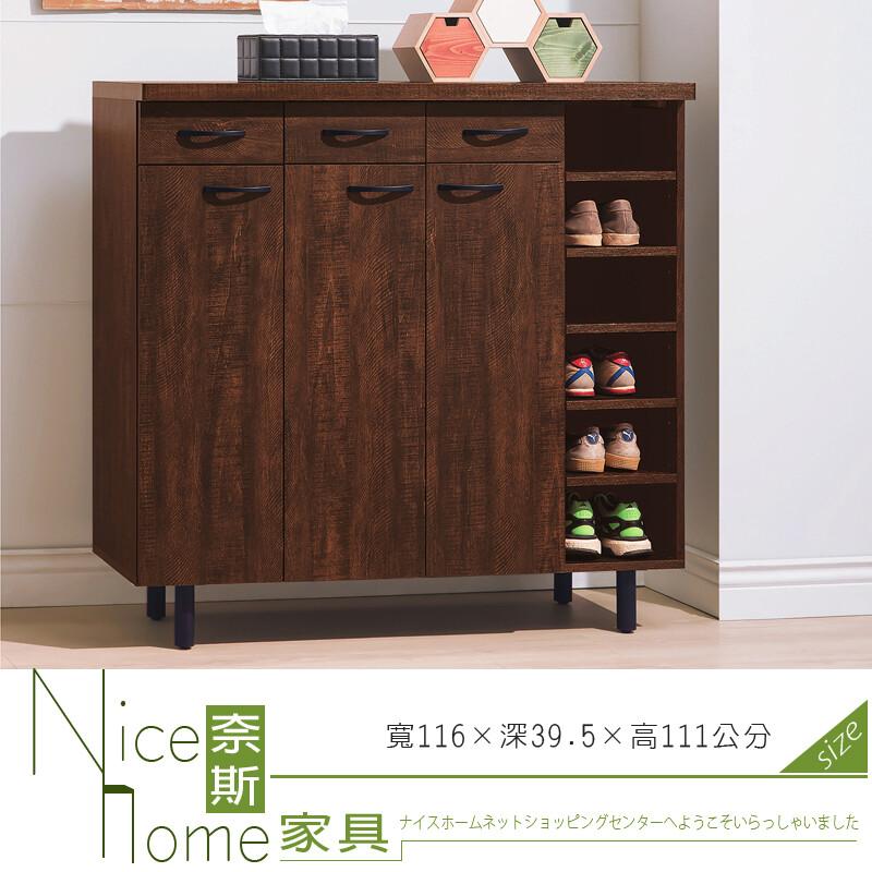 奈斯家具nice513-3-hl 胡桃復古工業風4尺鞋櫃