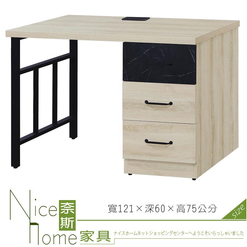 奈斯家具nice457-4-hl 亞倫橡木白4尺書桌