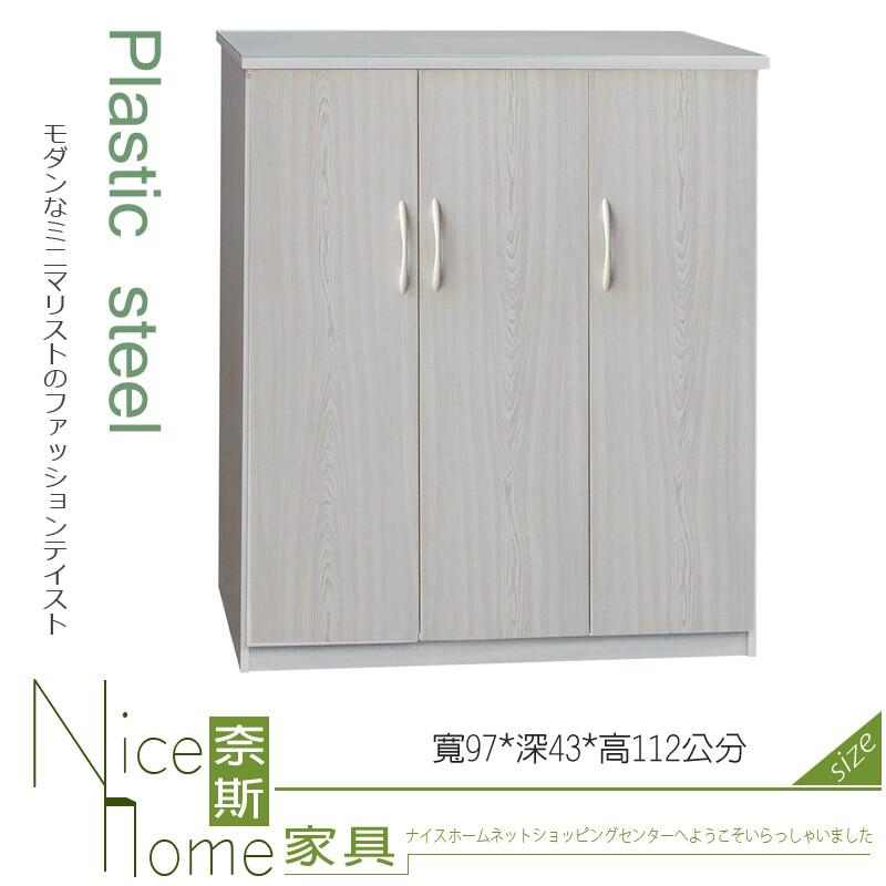 奈斯家具nice291-02-hkm (塑鋼家具)3.2尺三門雪松鞋櫃