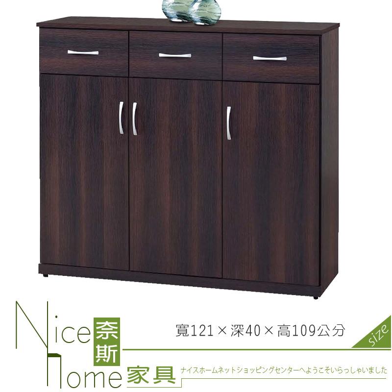 奈斯家具nice480-1-hf 寶兒胡桃4尺鞋櫃(q406)