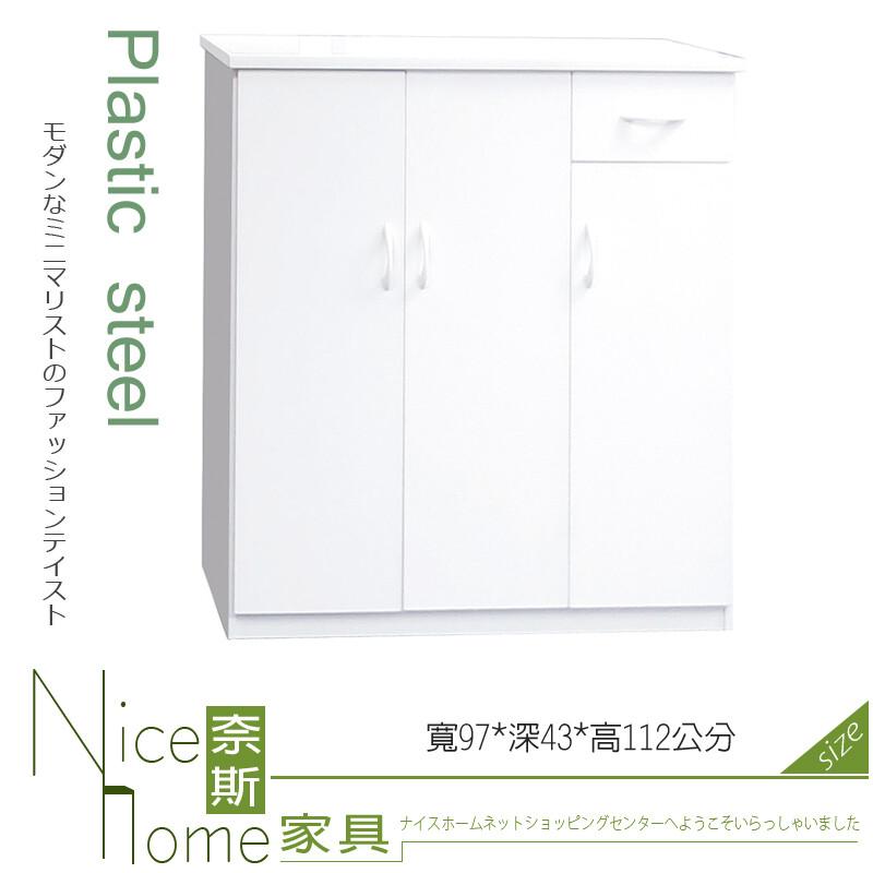 奈斯家具nice292-01-hkm (塑鋼家具)3.2尺三門一抽白色鞋櫃