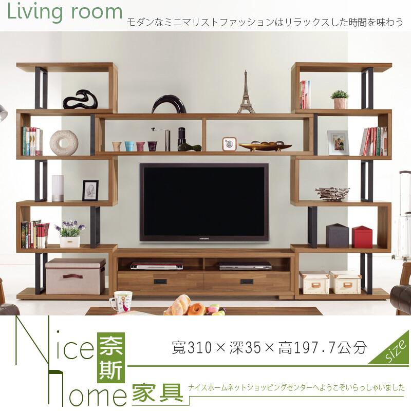 奈斯家具nice301-1-hp 柏德10尺組合電視櫃
