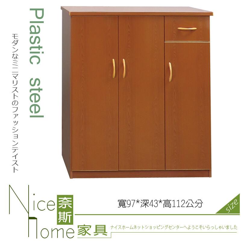 奈斯家具nice292-06-hkm (塑鋼家具)3.2尺三門一抽柚木鞋櫃