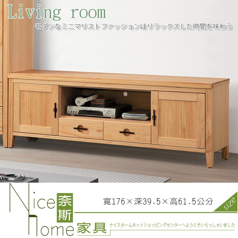 奈斯家具nice246-3-hk 原木色6尺電視櫃 (s116)
