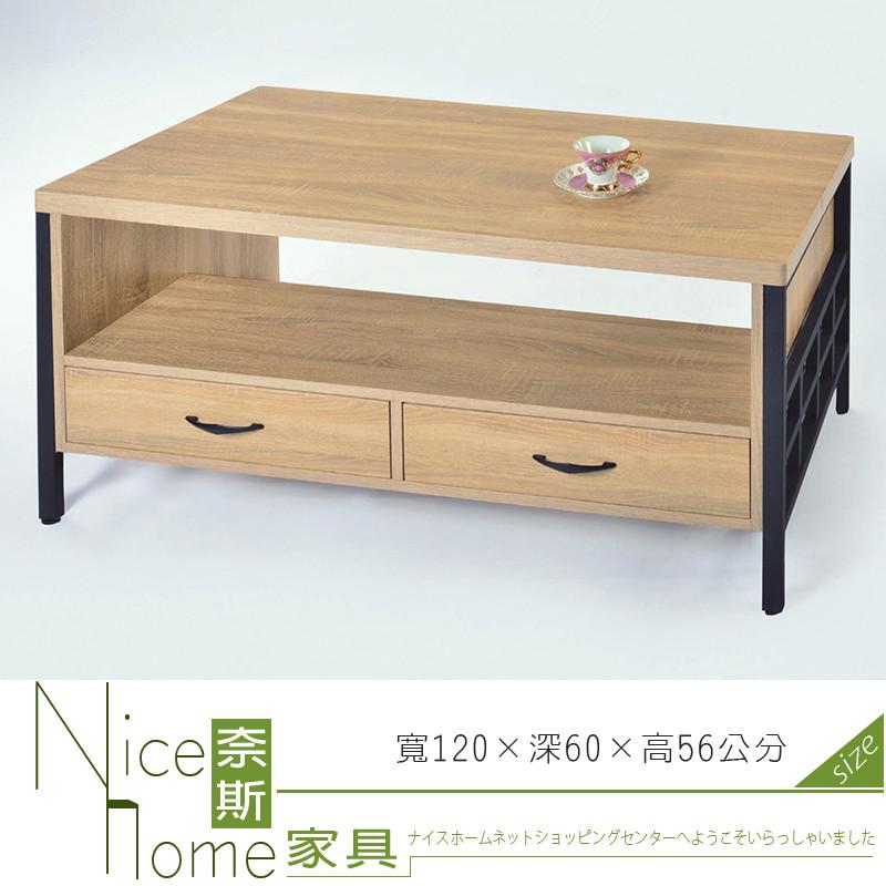 奈斯家具nice349-001-hg 大茶几(20-32大)