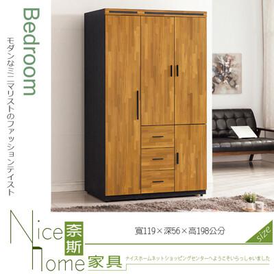 《奈斯家具Nice》801-47-HD 香格里拉集成木4X7衣櫥 (5折)