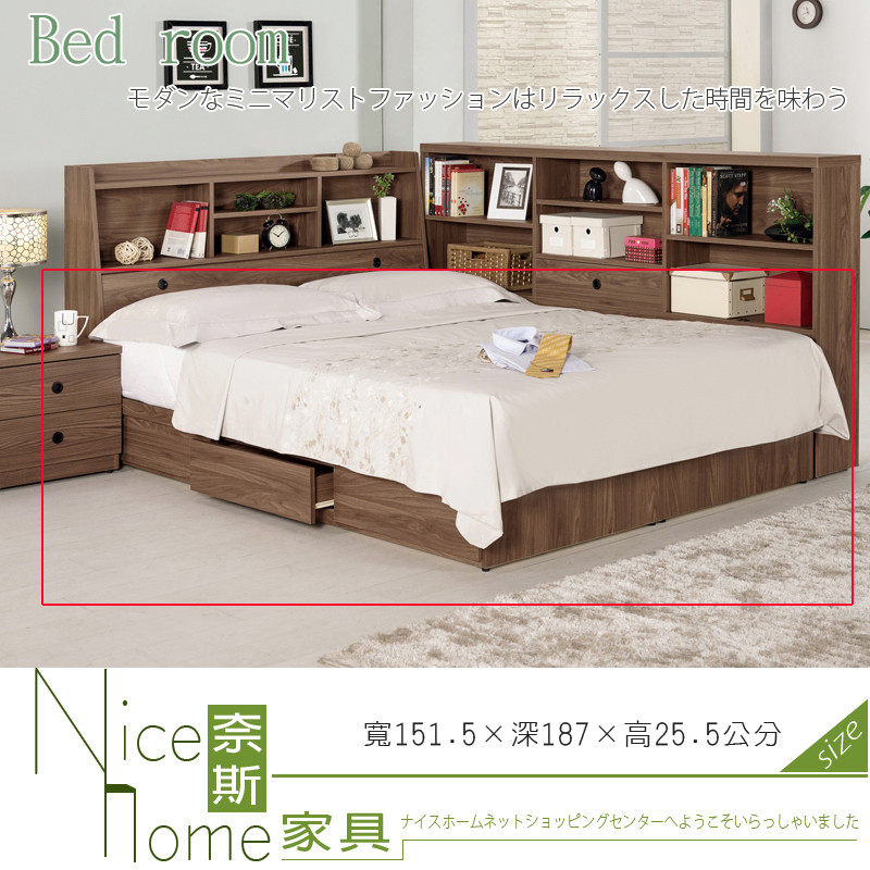 奈斯家具nice142-10-hp 諾艾爾5尺抽屜式床底