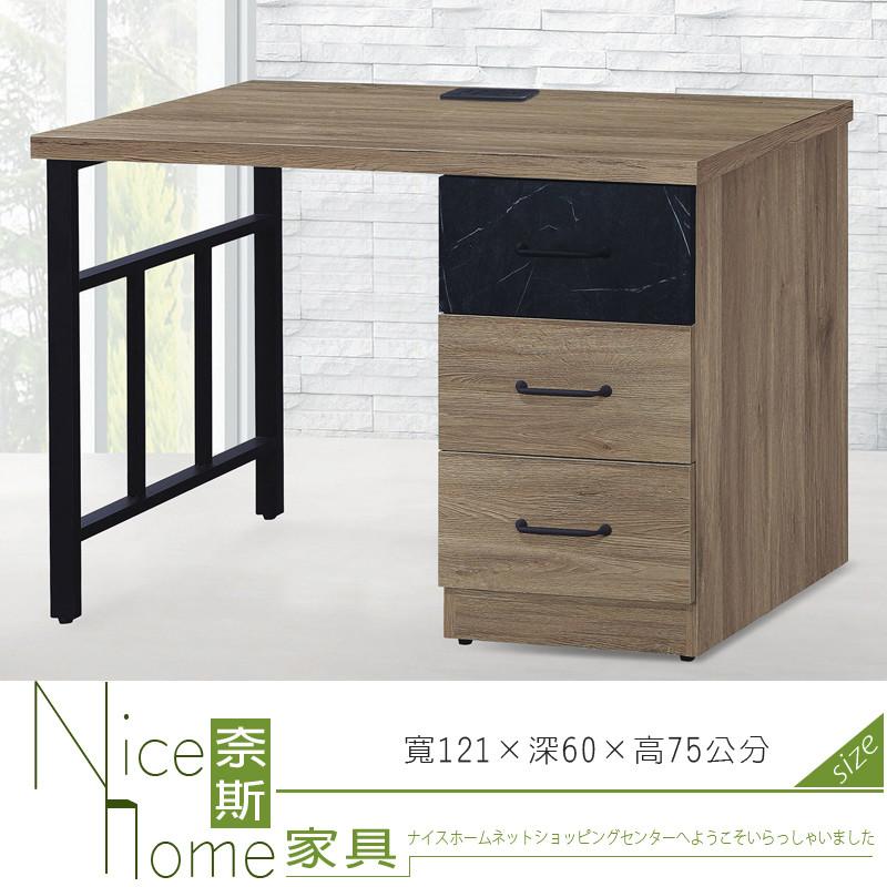奈斯家具nice239-5-hl 古橡4尺書桌(dj03)