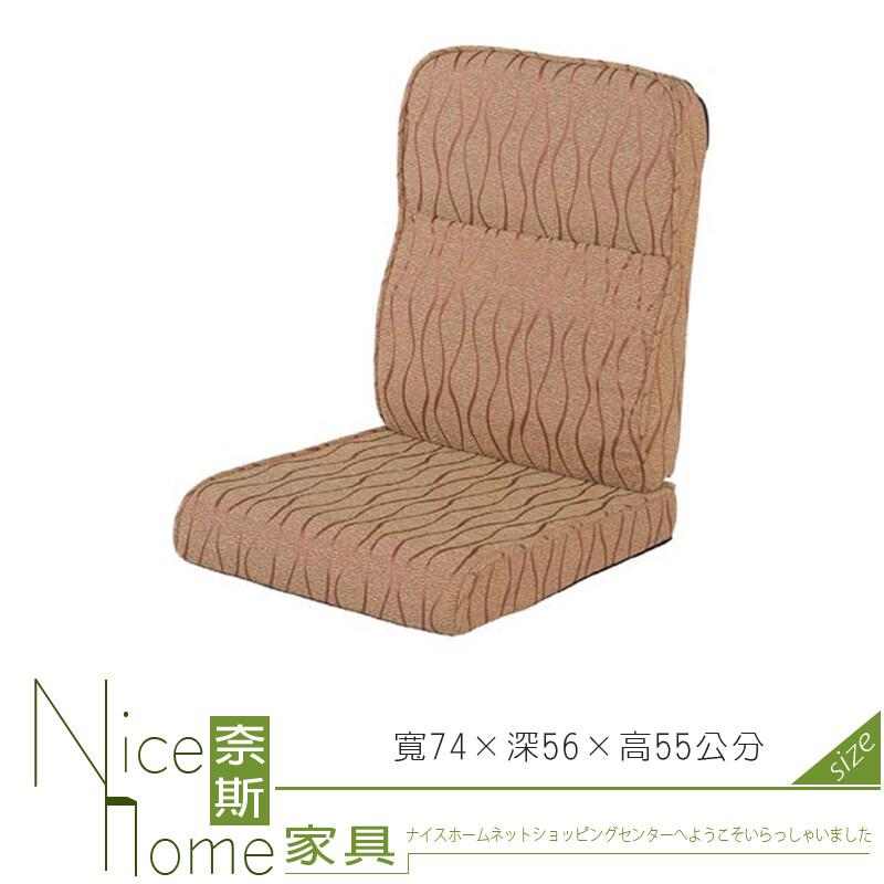奈斯家具nice706-2-hk 緹花布沙發坐墊/條紋咖啡