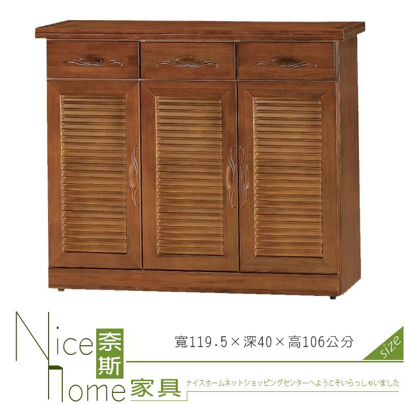 奈斯家具nice857-1-hf 百葉樟木色4尺鞋櫃