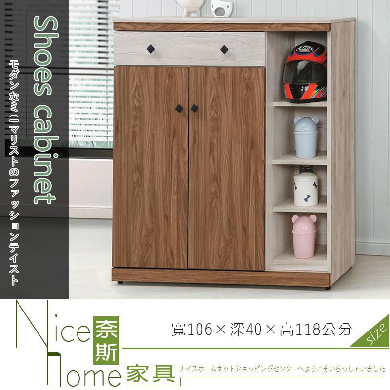 奈斯家具nice502-005-hg 艾菲特3.5尺鞋櫃