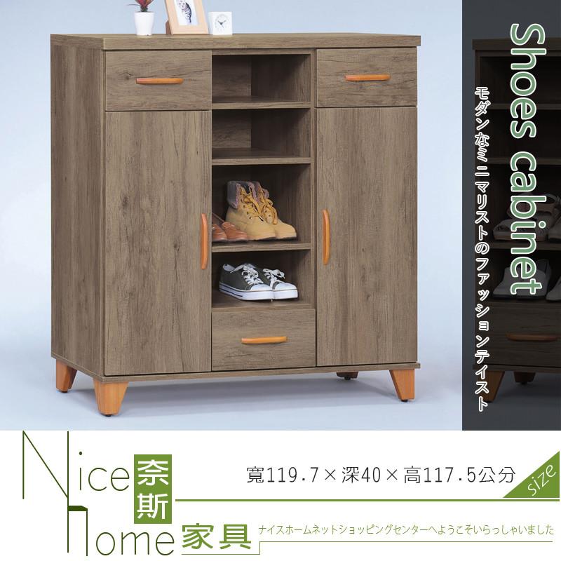 奈斯家具nice187-1-ht 艾力古橡4尺鞋櫃