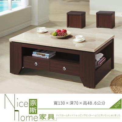 《奈斯家具Nice》167-5-HL 胡桃耐磨仿石紋面4.3尺大茶几(861) (5折)