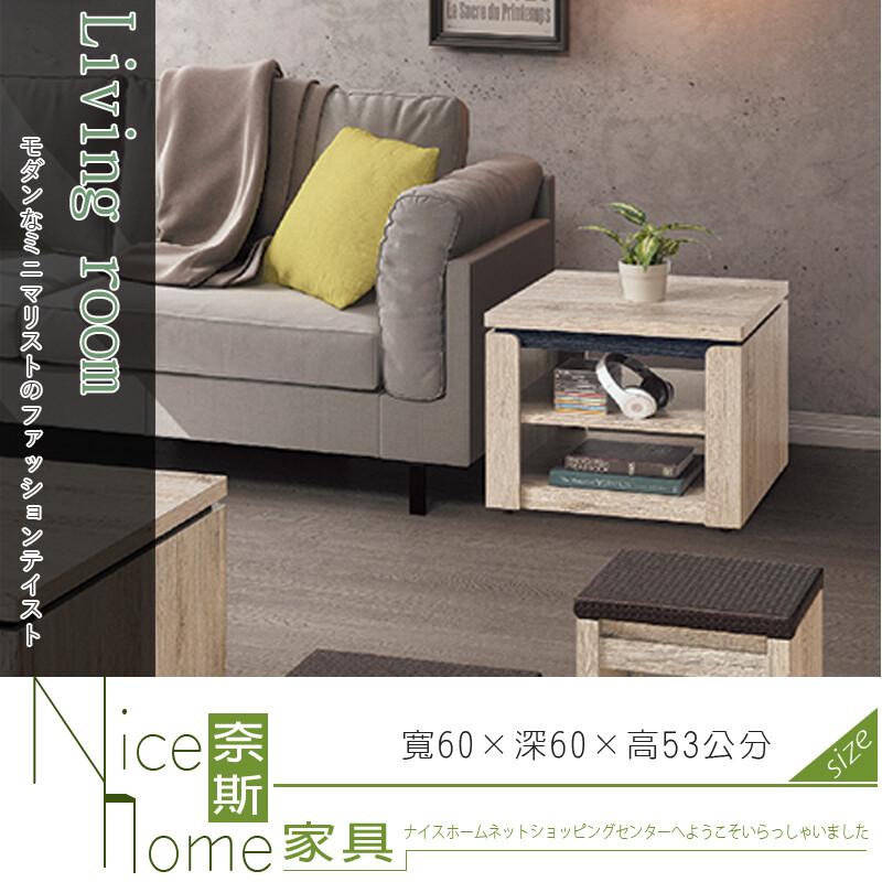 奈斯家具nice203-10-hd 北歐小茶几/玻璃另購