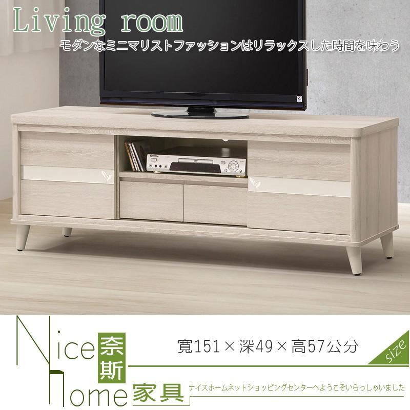 奈斯家具nice437-3-hj 維娜5尺推門電視櫃