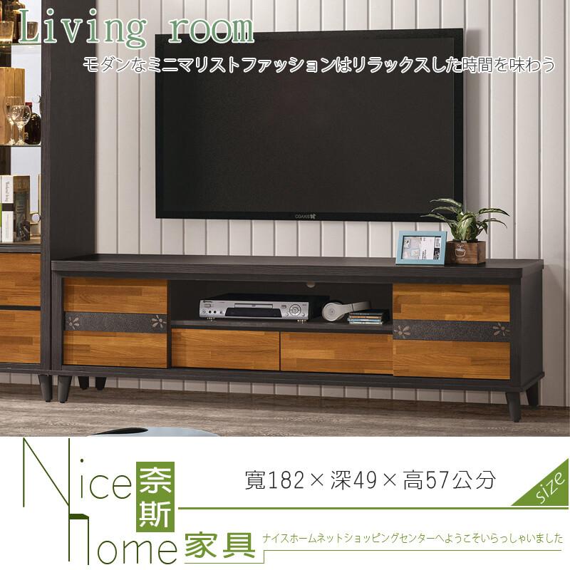 奈斯家具nice395-04-hj 貝軒6尺推門電視櫃
