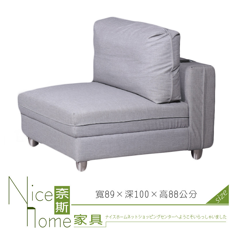 奈斯家具nice126-4-hd 維也納貓抓皮功能沙發/單人中椅