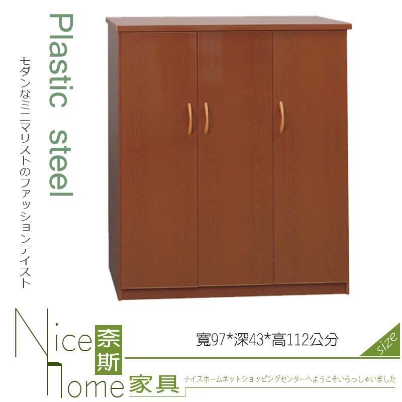 奈斯家具nice291-05-hkm (塑鋼家具)3.2尺三門木紋鞋櫃
