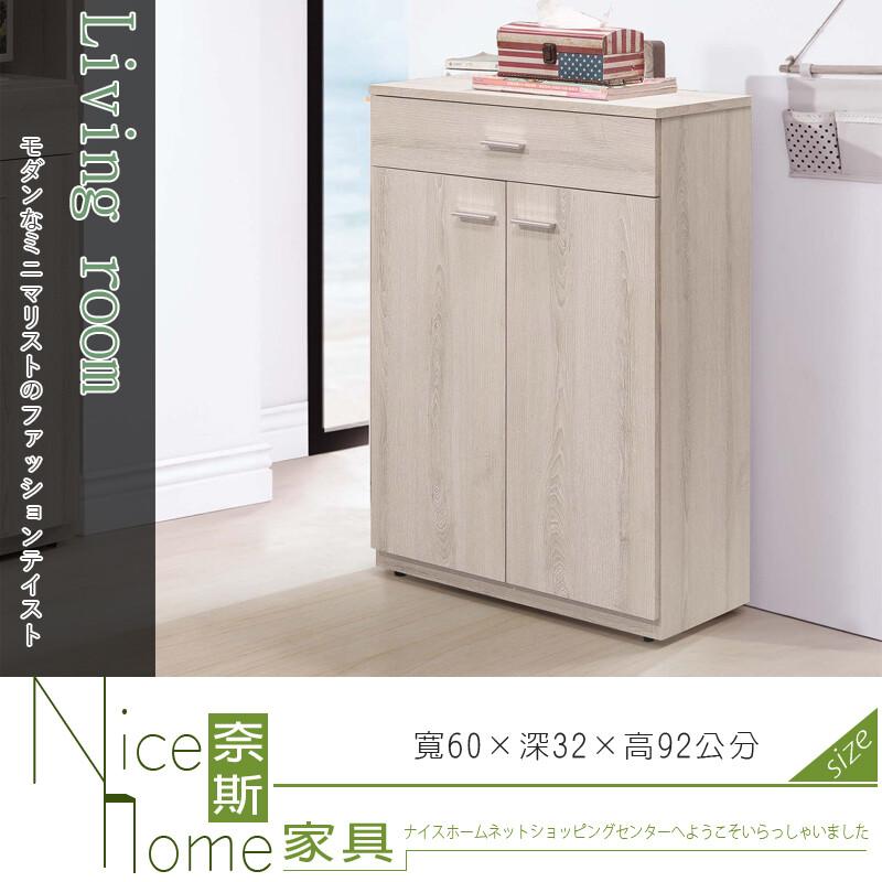 奈斯家具nice41-11-hdc 艾達2尺鞋櫃